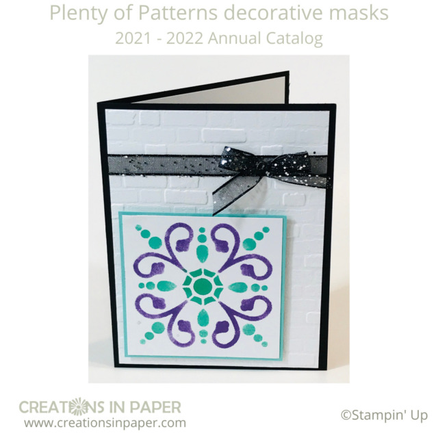 Don't you love this simple image?  Makes for a quick and easy card.  Add an embossed background adds extra interest for this Ink Blending - sponge daubers creation.